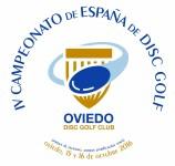 Logo_CE2017